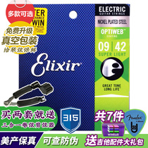 Qi bois Elixir Electric guitar string enduit cordes nanoweb Polyweb optiweb 09 010