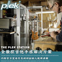(Plek silk) qi material German Plek full CNC guitar feel solution