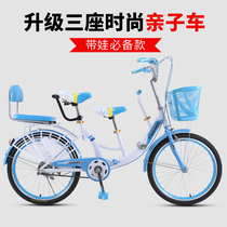 Parent-child bike light double riding mother and child three people with baby bike pick-up child with fenced woman