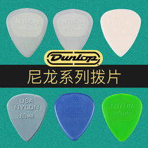 American production Duniop Dunlop electric guitar paddle ballad guitar nylon paddle sweep string string playing paddle