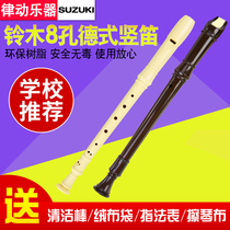 Suzuki clarinet 8 hole 6 hole pupils with children Adult Beginners German treble eight hole six hole flute