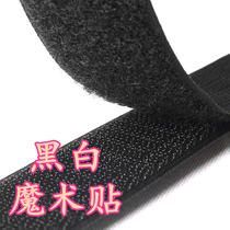 High-quality double-sided Velcro self-adhesive tape buckle Velcro tape shoes yarn window clothes thorn hair mother with adhesive Velcro