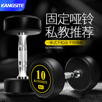 Gym Fixed Dumbbell Mens fitness family set arm muscle 5kg10 kg single coated Ya bell woman