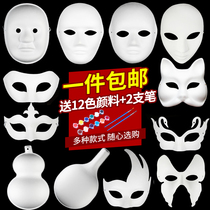 Childrens hand-painted pulp Peking Opera mask white diy handmade blank spoons kindergarten painting material package