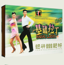 Learn to dance Latin dance basic introductory teaching tutorial self-learning beginner video CD dvd CD film Chacha rumba