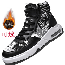Playboy AJ mens shoes graffiti Korean student Sports Board shoes winter plus velvet warm trend high shoes men