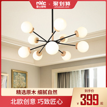 NVC Lighting Nordic living room full copper chandelier creative personality bedroom restaurant lights home Jane European magic beans lamp