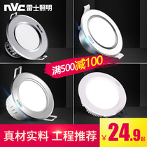 NVC Lighting led downlight embedded 8W spotlights cut-out hole lights living room ceiling hole lights corridor ceiling lights