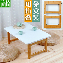 Bamboo Kang Table Solid wood folding kang on dinner table rectangular tatami table small coffee table Japanese low table white