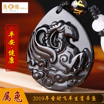 Tzu Yuan Court open light 2019 12 Zodiac Rabbit Holy Fortune flying sheep pendant male and female genus Sanghei stone necklace