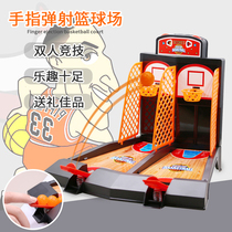Mini finger basketball shooting machine desktop game athletic parent-child interaction hand-eye coordination childrens educational toys