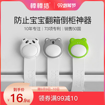 Stick pig anti-opening drawer lock child safety lock baby Protection open refrigerator lock anti-pinch hand lock cabinet door