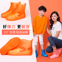 Outdoor rain boots cover rain waterproof rain snow shoes cover male children and female portable non-slip thickening wear-resistant bottom rain boots