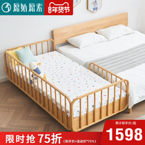 Original plain wood childrens bed with guardrail widened bedside bed crib stitching bed E2014