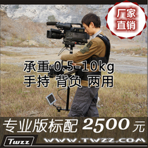 Yusen Twzz Big Stanicon Two Arm Camera Stabilizer Handheld Vest dual use.