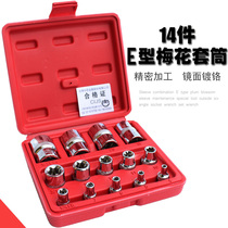 Flower sleeve 14 E-sleeve Combination Tool auto repair special Hexagon e plum blossom set wrench small set