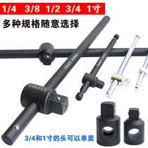 Sleeve sliding Rod 1 2 extension rod 3 4 long slider sleeve Afterburner Rod 1 inch heavy duty slider sleeve wrench