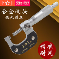 Work Electronic Digital micrometer 0-25 screw micrometer electronic points card accuracy 0 001