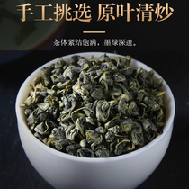 Authentic apocynum buck tea Xinjiang genuine wild drop three high tea radish twist tea buck pressure tea