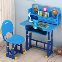 Learning table childrens desk simple household desks pupils writing desks and chairs set bookcase combination boy girl