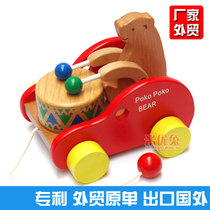 Baby pull car infant drag car Childrens hand pull rope pull line wooden toys rope bear toy car