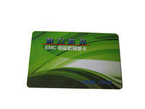 In the elderly multi-functional heart card heart protection card electromagnetic radiation card buy one get one