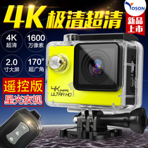 SJ9000 HD 4K motion camera mountain mini dog WiFi remote control digital waterproof camera dive under DV.