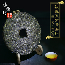 Flavor alone Jane tea tight shape beautiful yellow tea cake Sichuan mengding Camellia mountain 110 grams