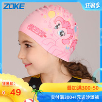 Chau ke childrens silicone swimming cap boys and girls waterproof ear protection swimming hat pony Po Li cartoon girl swimming cap