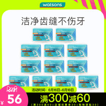 Watsons round line ultra-fine Care Dental Floss Bar home-mounted safety tooth pick toothpick 50 * 12 box