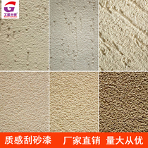 Craftsman master water bag water colorful paint interior and exterior wall engineering paint imitation stone paint guardrail Roman column spray marble paint.
