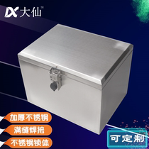 Daxian stainless steel trunk thickened anti-theft waterproof super-size storage motorcycle electric vehicle tail box customization