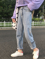 Net-a-Go jeans early autumn 2018 new Harajuku straight pants high-waisted dad pants student womens wear tide.