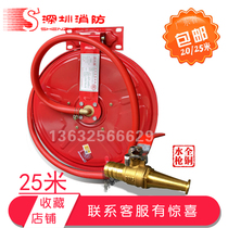Fire hose 25 fire floppy tape 20m fire hydrant ring disc fire hydrant self-healing reel hose water gun head