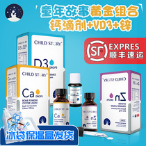 (Strong bones)childhood story gold combination calcium drops VD3 zinc branch Hansen bb-12 probiotics