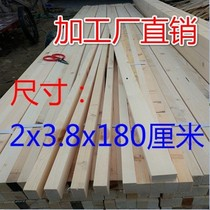 Wooden sliver strip decorative square ceiling fine wood shop decoration interior handmade building wooden floor Earth Dragon