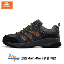 America's first outdoor hiking shoes men waterproof non-slip wear-resistant hiking shoes cushioning women sports outdoor shoes