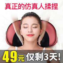 Ben Bo shoulder cervical spine massage neck waist shoulder neck shoulder multi-function therapy electric instrument neck pillow home