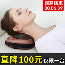 Cervical massage multi-function neck waist shoulder electric neck home pillow cushion body back neck instrument