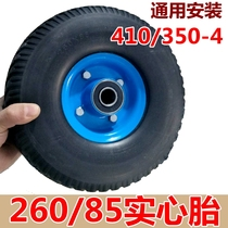 Electric vehicle 260x85 Solid tire 10 inch free inflatable tire 4.10 3.50-4 Inner Tube Tire Vacuum Tire