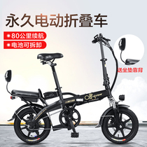 Permanent electric bike driving folding battery car new double pedal lithium battery power small motorcycle