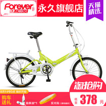 Magasin porte-étendard officiel Shanghai permanent folding bike hommes et femmes adultes ultra-léger portable small student bike