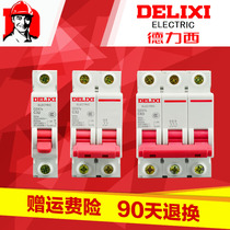 Delixi 1p air 63a switch 16A small 32A circuit breaker 2p home 3p open 20A three-phase power switch