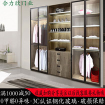 Black very narrow 20 border tempered transparent glass door to open wardrobe wall wine cabinet door flat door gray pull door.