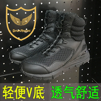Autumn Junlocks new tactical Doctor V-bottom ultralight combat boots high-help tactical boots mens breathable shock-absorbing military boots