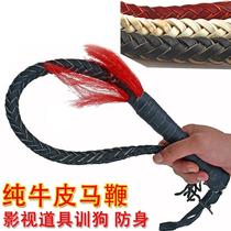 Ordinary equestrian whip professional horse whip racing whip short whip hand with horse whip horse riding supplies dog training