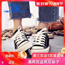 Global autumn new wild white shoes canvas shoes children 2019 tide shoes students Korean ulzzang board shoes