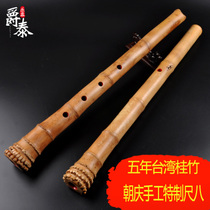 Chao Qing ruler eight fine Taiwan GUI bamboo one section of the whole professional playing Japanese-style ruler eight feet seven flute outside the tangkou