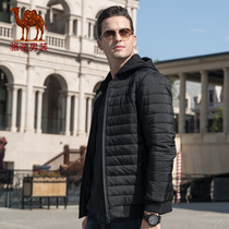 Camel brand mens mens hooded detachable lightweight cotton Winter new casual cotton warm jacket