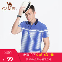 (Hui) camel mens summer new striped casual shirt male youth short-sleeved micro-elastic embroidered standard POLO shirt